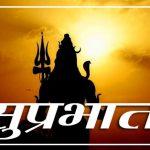 Suprabhat Images Wallpaper Free